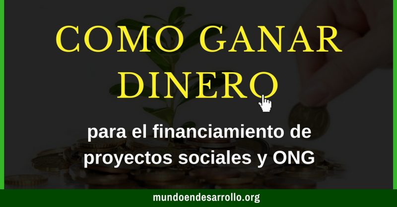 financiamientos ong